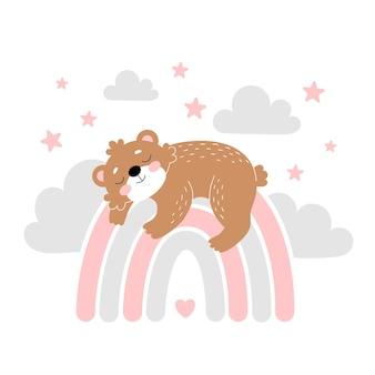 무지개에 귀여운 잠자는 곰이 있는 아기 방 포스터. 간단한 벡터 일러스트 레이 션