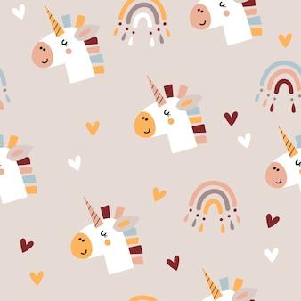 귀여운 유니콘과 아기 원활한 패턴