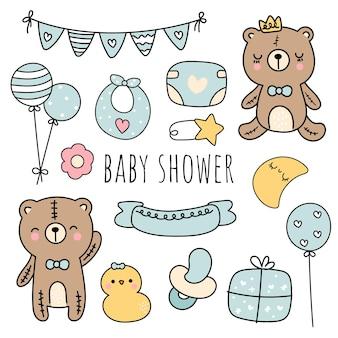 ベビーシャワー、男の子の要素