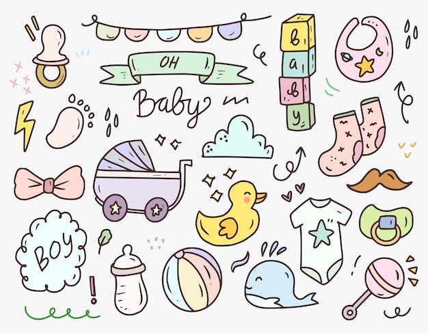 ベビーシャワーの男の子のアイコン落書き描画コレクションセット