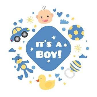 Детский душ (мальчик) с игрушками