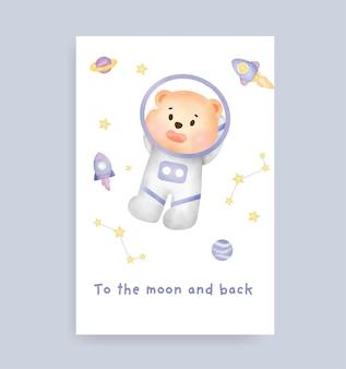 Baby shower card with cute teddy bear on the moon