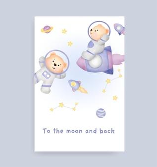 Открытка на день рождения ребенка с милым плюшевым мишкой на луне