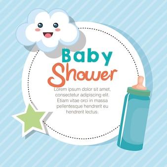 Карточка с детским душем с каваидской облачной звездой и бутылкой