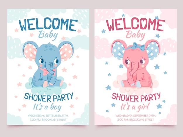 ベビーシャワーの象。クラウド上で象と一緒に生まれたばかりの男の子と女の子のパーティーの招待状。かわいい動物のベクトルを設定した子供バナーを歓迎します。幸せなイベント、子供の誕生を祝う