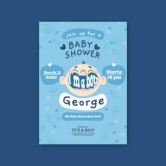 Baby душ для мальчика дизайн шаблона приглашения