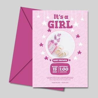 Детский душ для девочки по шаблону приглашения
