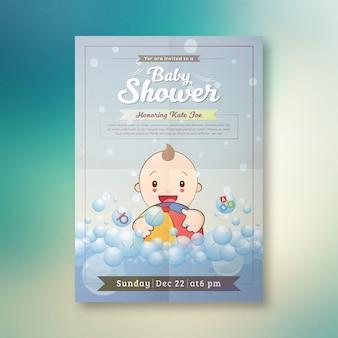 베이비 샤워 초대장 카드 디자인