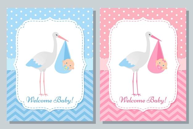 ベビーシャワーの招待カード。ベクター。男の子、女の子のバナー。ようこそテンプレートの招待。