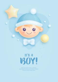 男の子のためのベビーシャワーの招待状 Premiumベクター