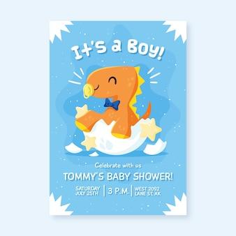 男の赤ちゃんのベビーシャワーの招待
