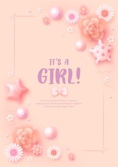 女の赤ちゃんのためのベビーシャワーの招待状