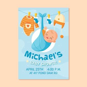 男の赤ちゃんのベビーシャワーの招待状のテンプレート