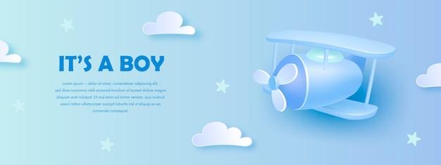 Шаблон приглашения детского душа с самолетом и облаками Premium векторы