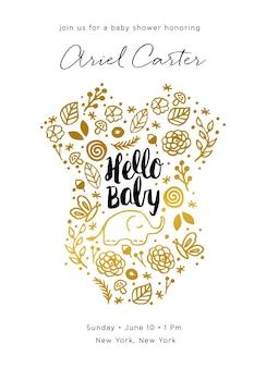 ベビーシャワーの招待デザインベビーシャワーカードベビーシャワーのゴールドの招待