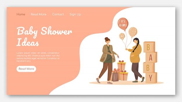 ベビーシャワーのランディングページベクトルテンプレート。平らなイラスト付きの母親のウェブサイトを期待するためのパーティー。ウェブサイトデザイン