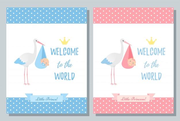 ベビーシャワーリーティングカードのデザイン。セットする
