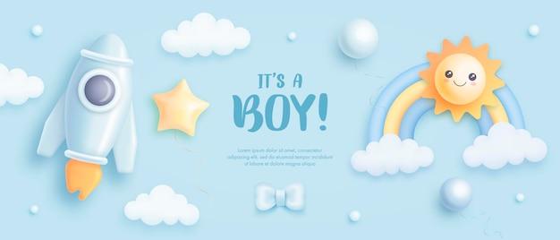 Шаблон детского душа для мальчика