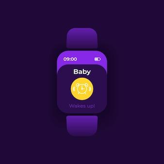 Ребенок просыпается шаблон вектора интерфейса smartwatch. дизайн ночного режима уведомлений мобильного приложения. уведомления для родительского экрана сообщений. плоский интерфейс для приложения. дисплей умных часов