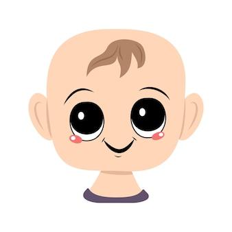 大きな目とうれしそうな顔の幼児の広い幸せな笑顔の頭を持つ赤ちゃん
