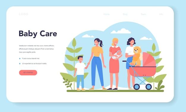 ベビーシッターサービスまたは乳母代理店のwebランディングページ。家庭内ベビーシッター。赤ちゃんの世話をし、子供と遊ぶ女性。孤立したベクトル図