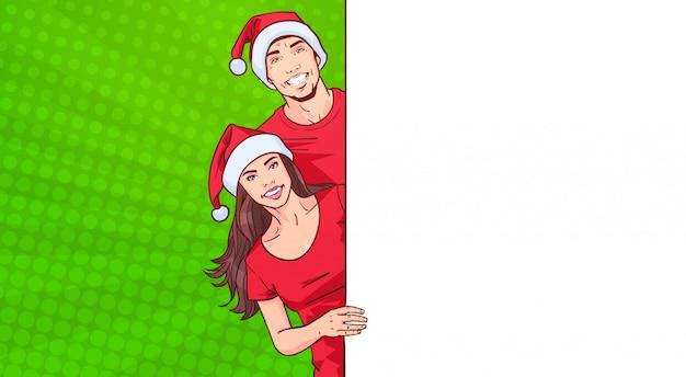サンタの帽子の男女漫画ポップアートbacの上のテキストのためのテンプレートスペース付きバナー
