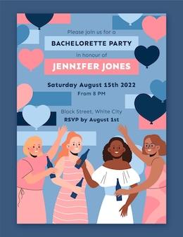 独身パーティーの招待状のテンプレート