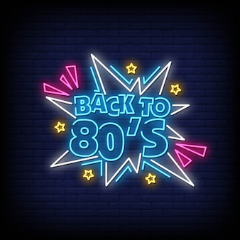 Back to 80's neon signs style text