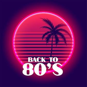 Ritorno allo sfondo del paradiso al neon retrò degli anni '80