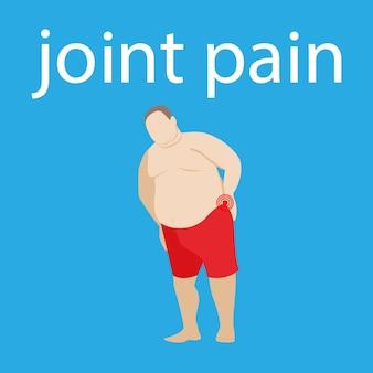 허리와 목의 통증 척추 질환 척추의 통증과 탈장 뚱뚱한 남자 관절통 뚱뚱한 환자