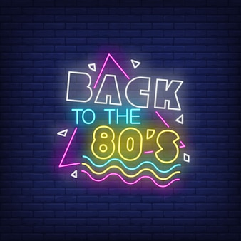 Back to eighties neon lettering.