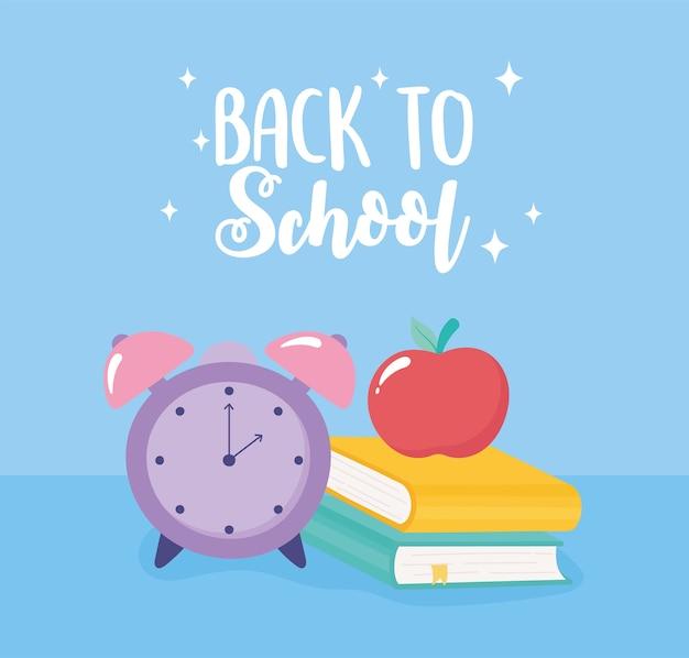 Back to school, alarm clock apple on books, elementary education cartoon
