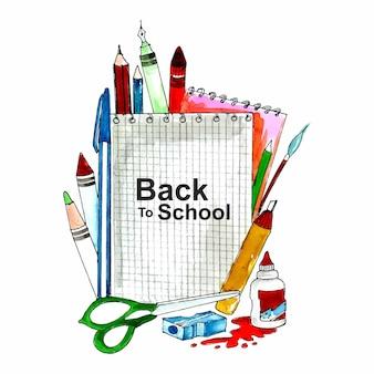 Sfondo di ritorno a scuola con acquerello di oggetti scolastici