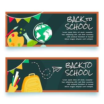 Back to school banner draw blackboard