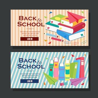 Back to school banner horizontal school book flat