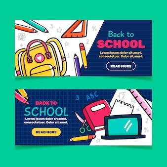 Torna a scuola modello di progettazione banner