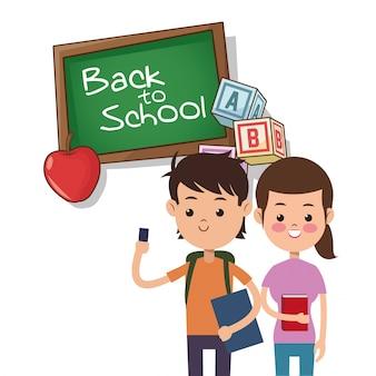 Back to school boy and girl board apple alphabet cube