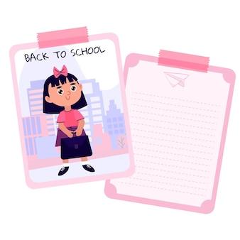 Torna allo stile del modello di carta di scuola