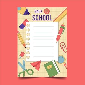 Modello di carta di ritorno a scuola