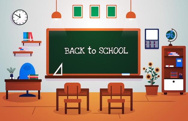 Back to school class classroom blackboard table chair education illustration