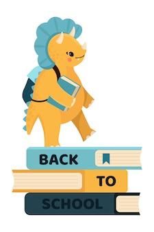 Back to school dinosaur on books.   illustration.