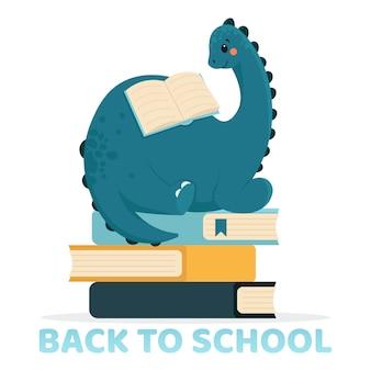 Back to school dinosaur reading book.   illustration.