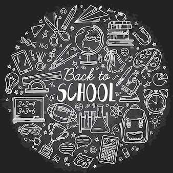 Back to school education set of doodle icons Premium Vector