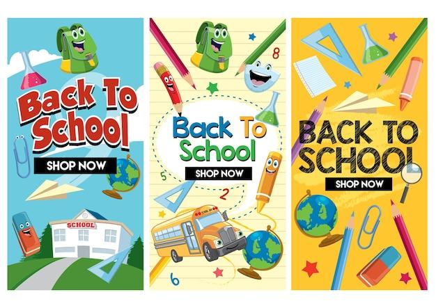 Back to school flyer design set