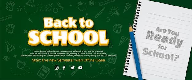 Back to school horizontal banner template illustration