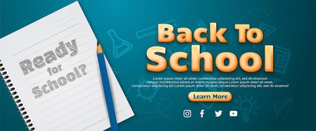 Back to school horizontal banner template Premium Vector