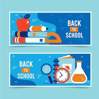 Back to school horizontal banners set
