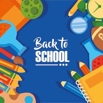 Back to school illustration ç
