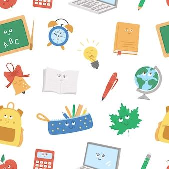 Back to school kawaii vector seamless pattern. educational digital pape