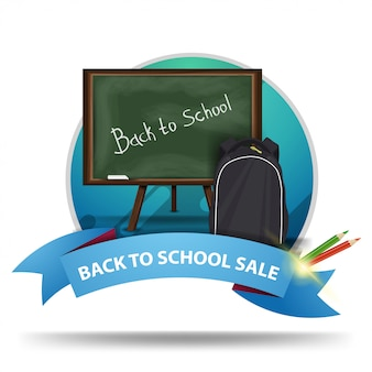 Back to school sale, round discount clickable web banner with ribbon